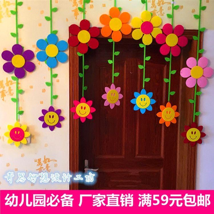 0bb665a0e4 幼儿园挂饰吊饰 商场空中吊环教室环境布置走廊装饰立体花藤特价
