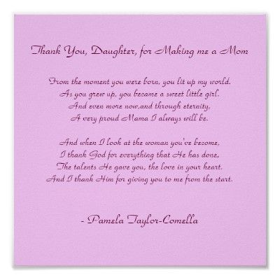 Happy Birthday Dear Daughter Poem Poems For Mom From Daughter