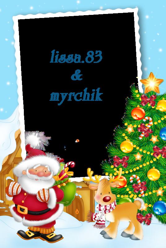 Lettre Pere Noel Disney.Epingle Par Ruba Jtk Sur Christmas Backgrounds Cadres De
