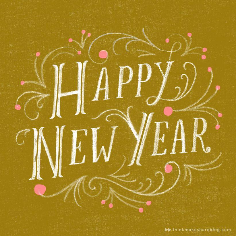 Happynewyear_thinkmakeshareblog happy new year