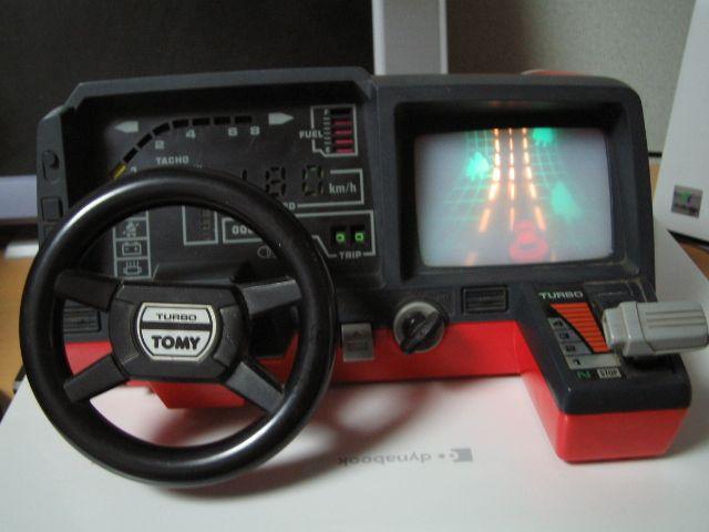 Tomy Turbo Racing Cockpit (Circa 1980)