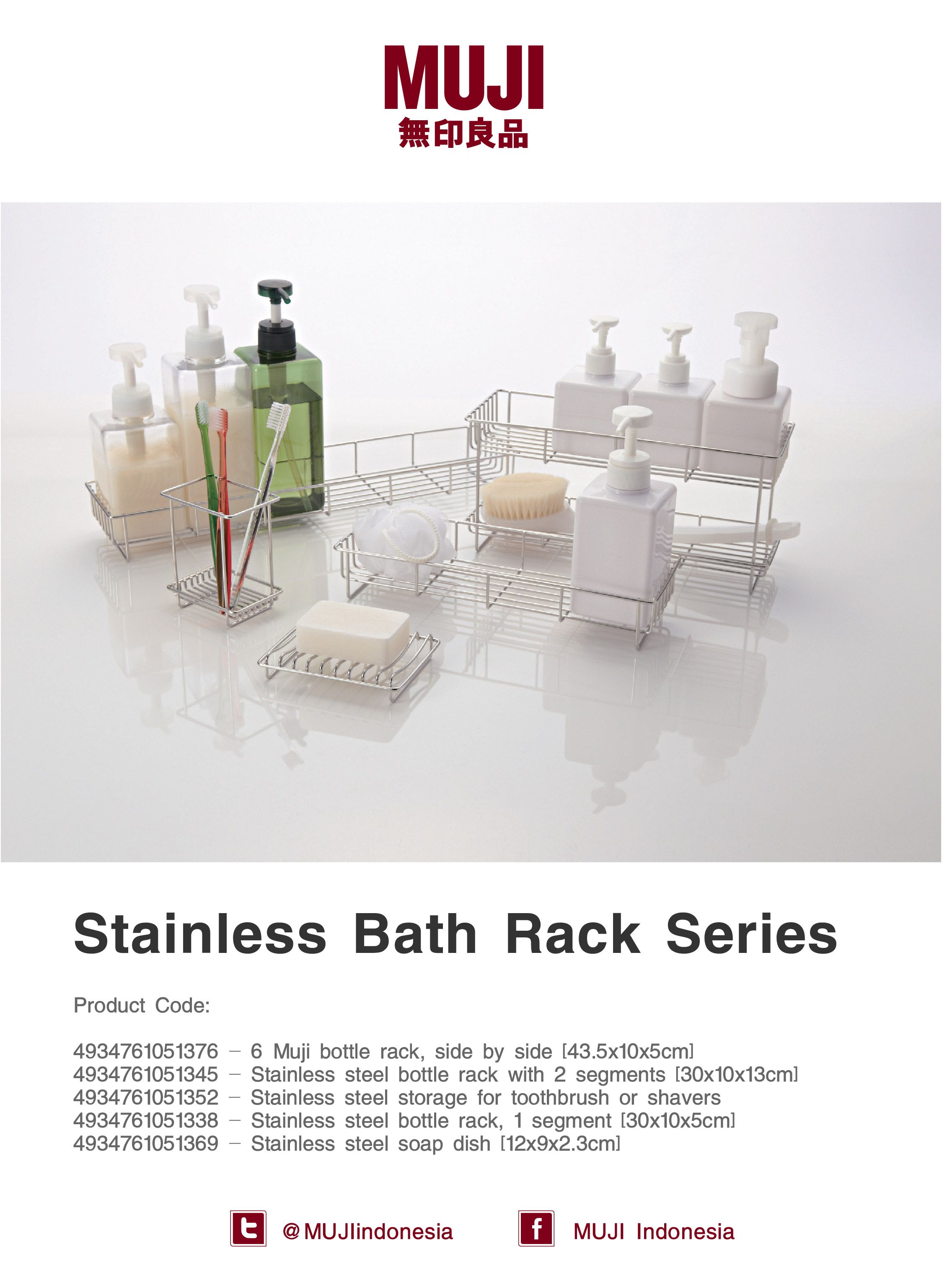 Stainless Bath Rack Series Bathroom accessories