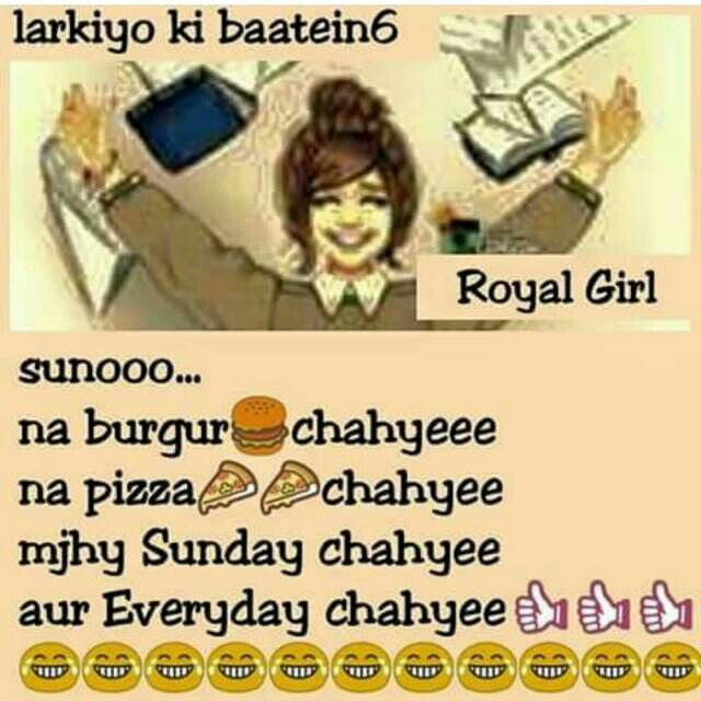 I Like Sunday S With Party School Life Quotes Jokes Quotes Funny Quotes