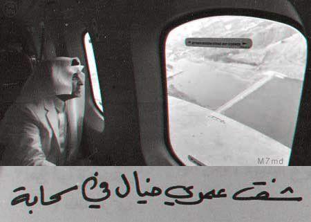 محمد عبده M7md 3bdu Twitter Cover Photo Quotes Beautiful Arabic Words Arabic Tattoo Quotes