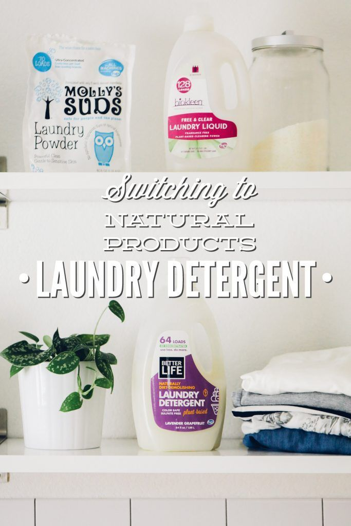 Switching To Natural Products Laundry Detergent And Soap