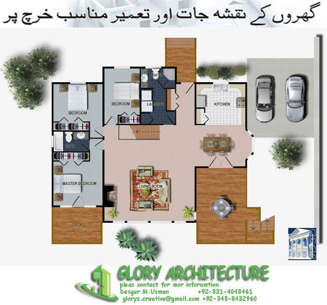1 Kanal Lahore House Plan