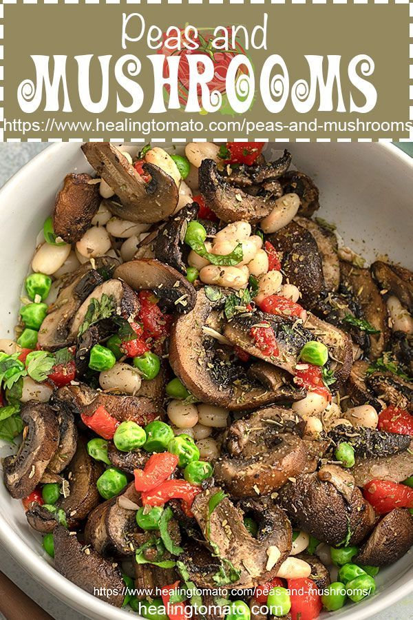 Easy Peas And Mushrooms Vegan Side Dishes Vegan Recipes