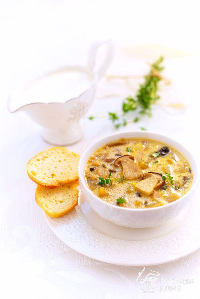 Суп с белыми грибами и сливками   Рецепт
