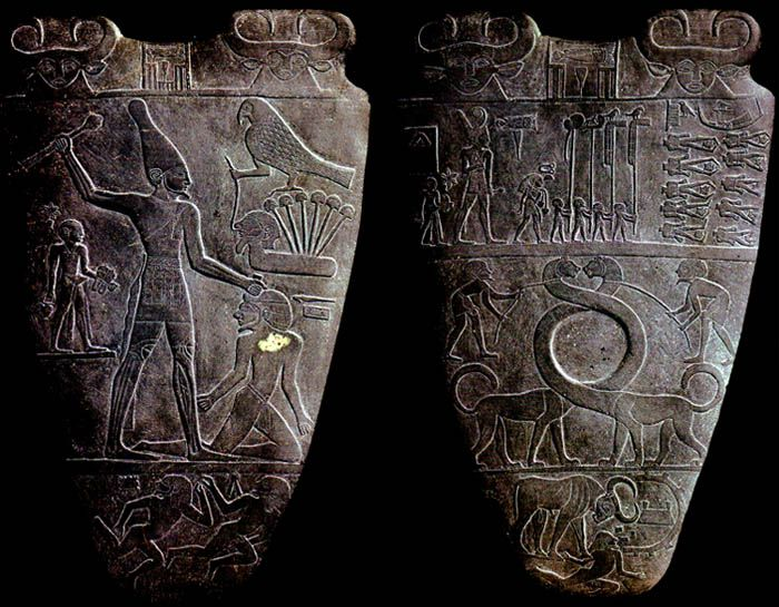 The Old Kingdom Palette Of King Narmer From Hierakonpolis