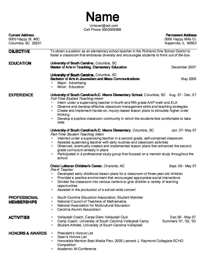resume for higher education jobs