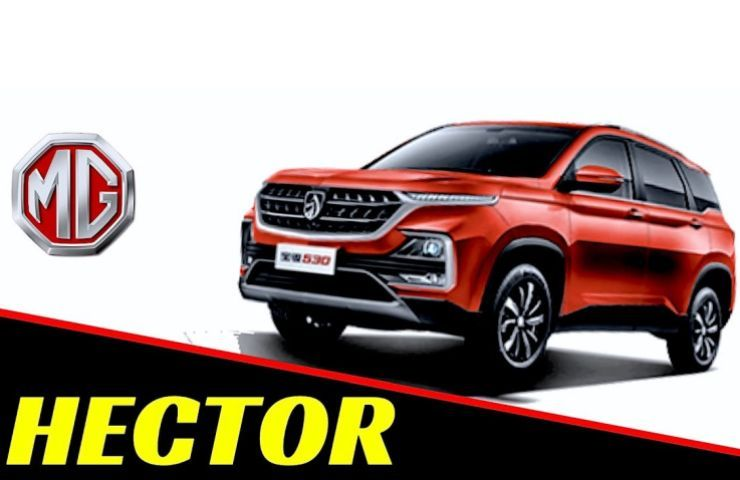 Mg Motor To Launch Hector Electric Suv This Year Jeep Compass