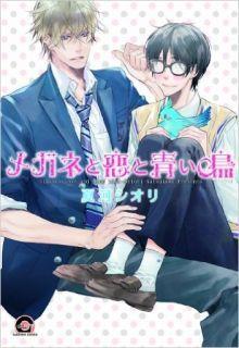 lectura Megane To Koi To Aoi Tori Manga, Megane To Koi To Aoi Tori Manga Español, Megane To Koi To Aoi Tori Capítulo 2