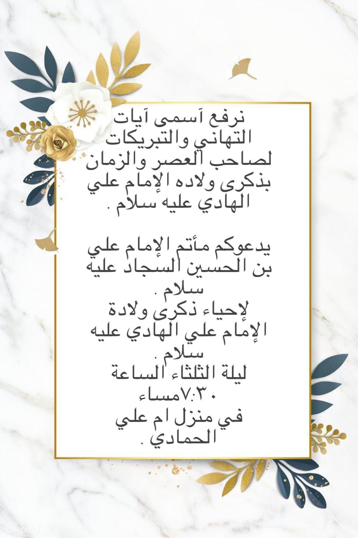 Photo By Wadiaah 3304 Photo Photo Studio Image
