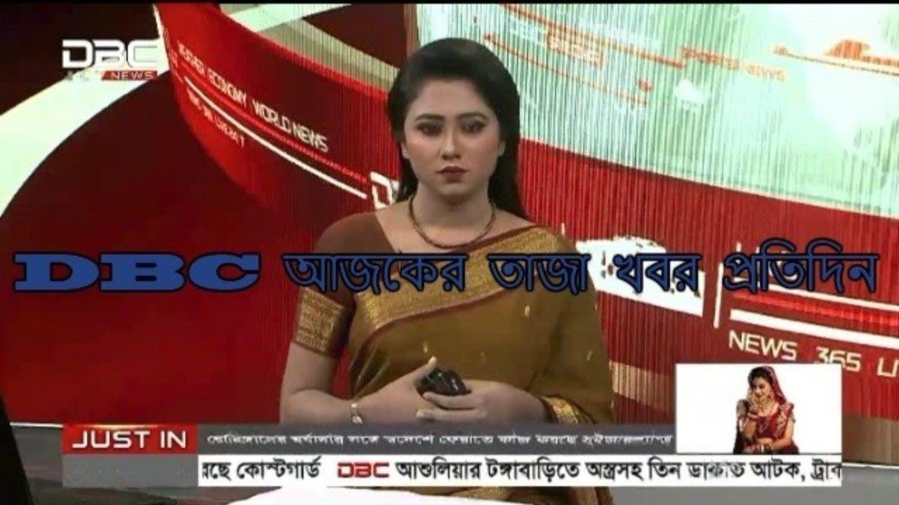 Bangla Live Tv News Today BBC NEWS 06 February 2018