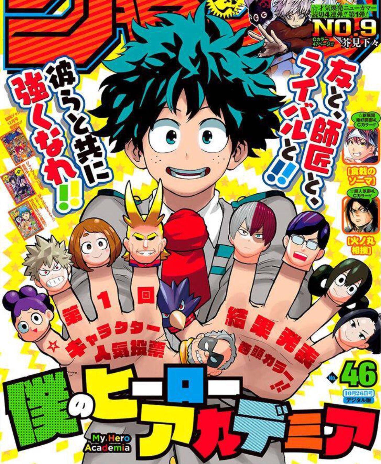 Boku no hero academia manga covers hero poster anime