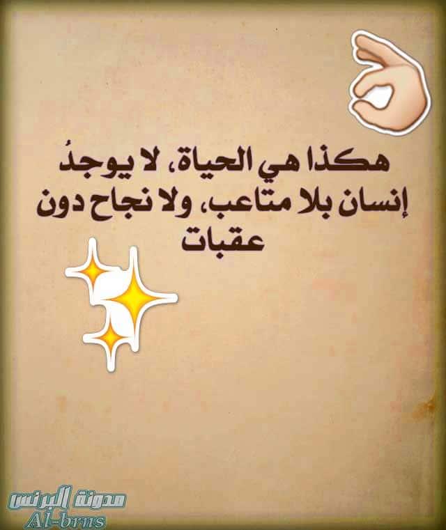 كلام من ذهب عن الحياة 2 Words Arabic Calligraphy Pictures