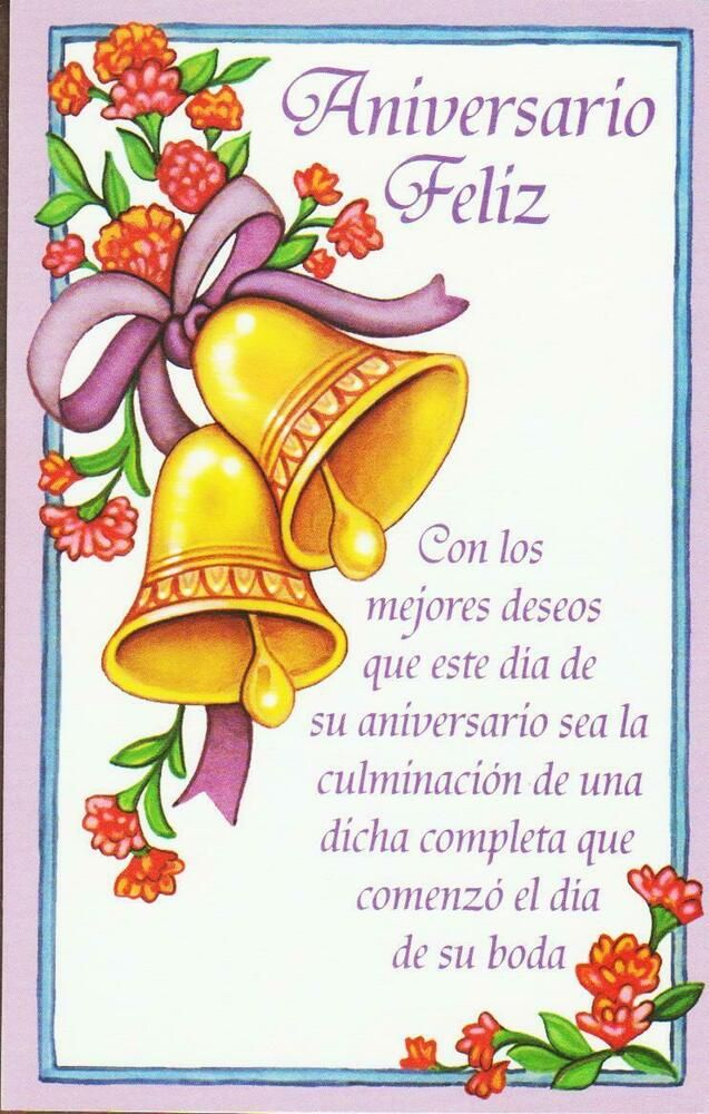 Spanish Greeting Card, HAPPY ANNIVERSARY EstudioAzul