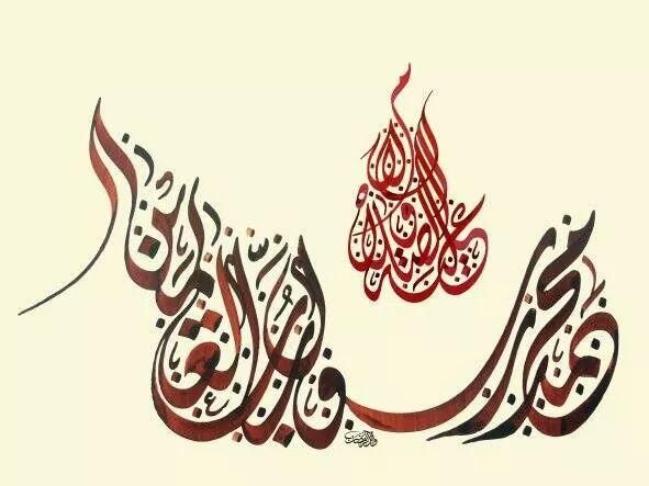 Desertrose اللهم صل وسلم وبارك على سيدنا محمد وعلى آله وصحبه أجمعين Calligraphy Arabic Calligraphy Art