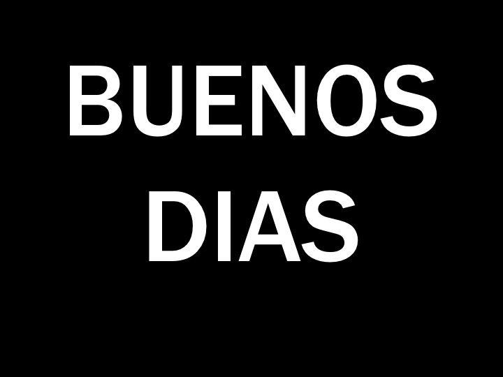 Bonjour en espagnol: courant