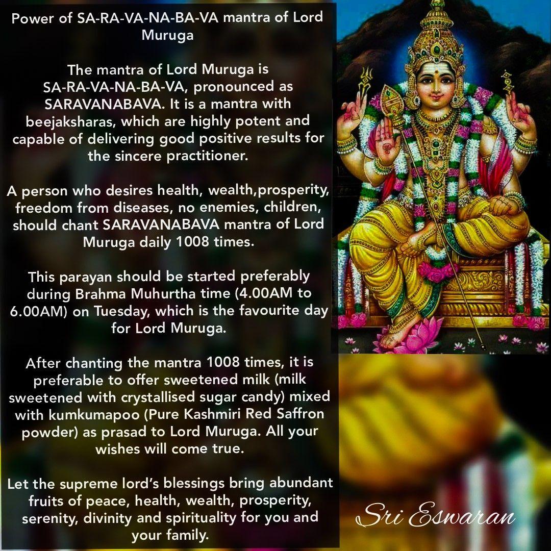 Power of SA-RA-VA-NA-BA-VA mantra of Lord Muruga The mantra of Lord