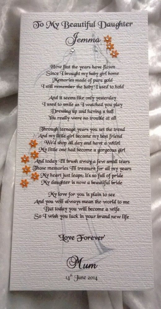 Mother Or Parents Of The Bride 2 Their Daughter On Her Wedding Day Keepsake Card