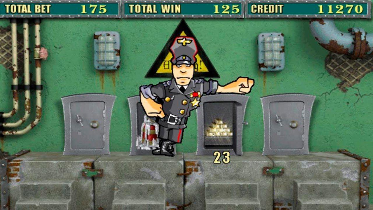 игровые автоматы вулкан резидент