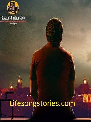 naan sigappu manithan full movie free download utorrent