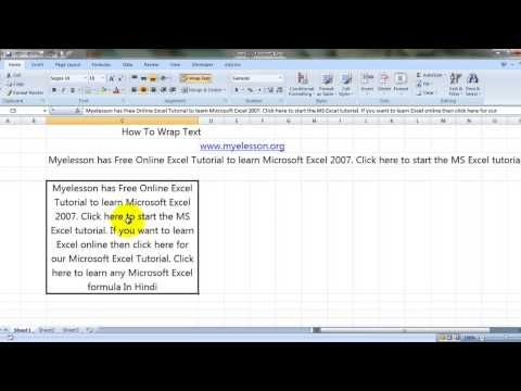 Warp Text In Excel 20 Myelesson Org Excel Tutorials Learning Microsoft Excel