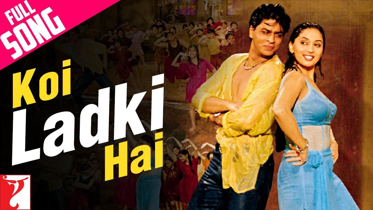Koi Ladki Hai Full Song Dil To Pagal Hai Shah Rukh
