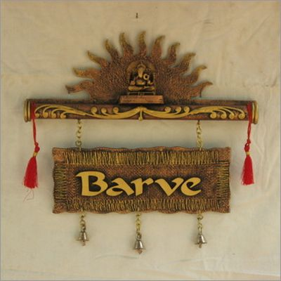 Name plate google search home decor door name plates - Brass name plate designs for home ...