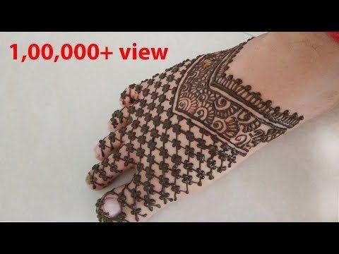 Mehndi For Legs Simple : Henna mehndi archives page of mehandi designs