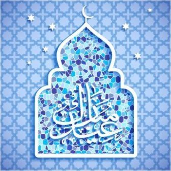 free vector eid mubarak background 2017 http://www.cgvector.com/free-vector-eid-mubarak-background-2017/ #2017, #Abstract, #Arab, #Arabe, #Arabic, #ArabicCalligraphy, #ArabicCalligraphyVector, #Awesome, #Background, #BakraEid, #Beautiful, #Best, #Caligraphie, #Calligraphie, #Calligraphy, #Celebration, #Common, #Community, #Creative, #Decorative, #Design, #DesignElement, #Eid, #EidAlAdha, #EidAlFitra, #EidAlFitr, #EidCard, #EidCelebration, #EidMubarak, #EidUlAdha, #EidUlFitr