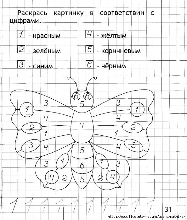 Интересные картинки и задания по математике
