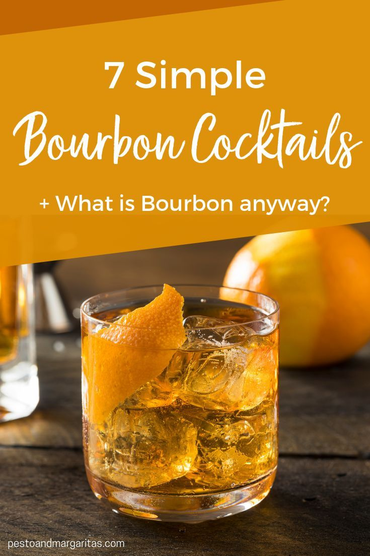 How to Understand Bourbon and Make Bourbon Cocktails Bourbon is a type of whiskey and there are a whole range of cocktail recipes created just for its unique taste.  Check out these 7 simple bourbon cocktails and also learn what makes bourbon different from whiskey!