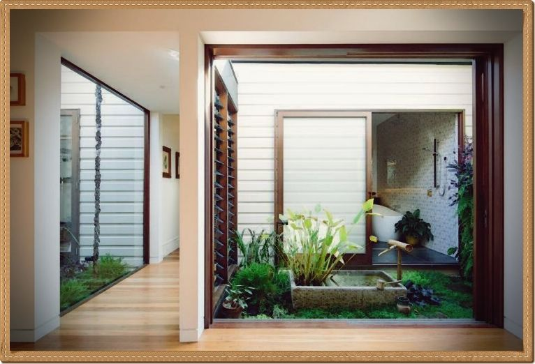 Garten Ideen Gestaltung 7559020607359 #innenhofgestaltung