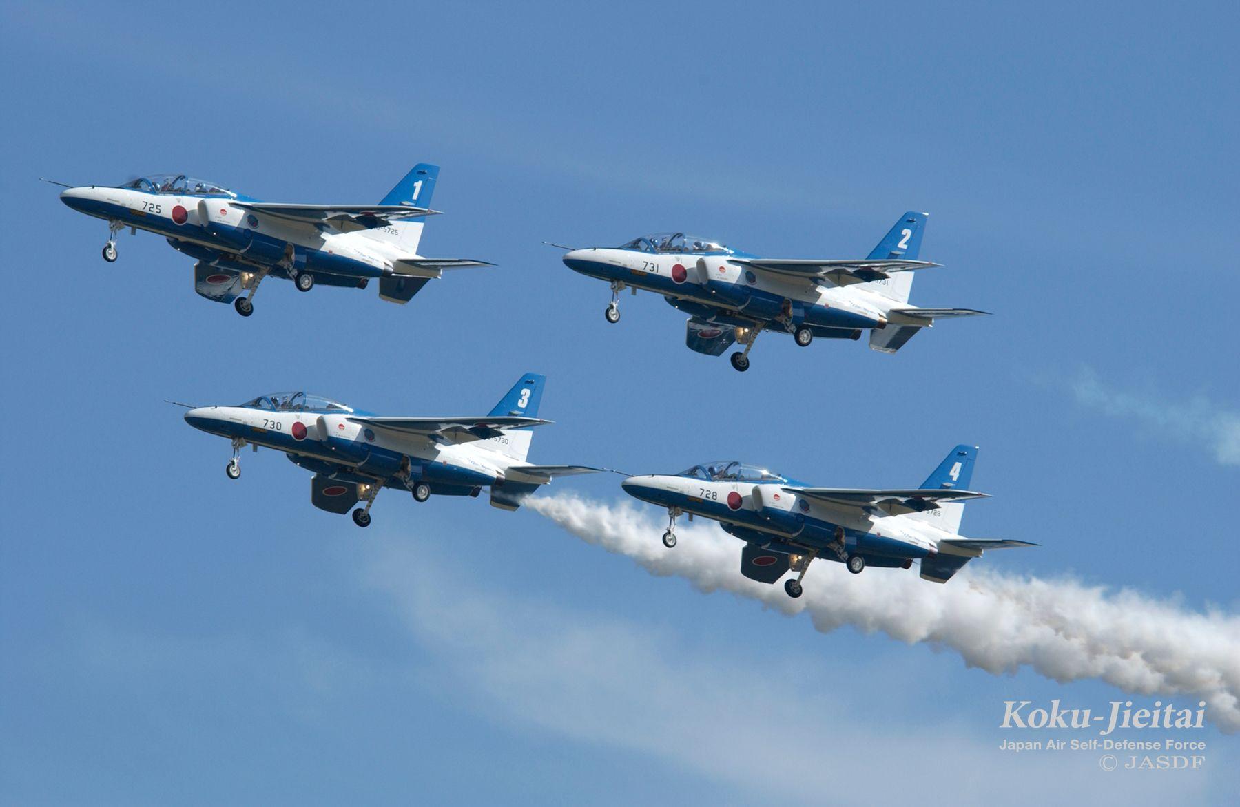 最高の壁紙 ほとんどのダウンロード ブルー インパルス 壁紙 壁紙 ブルー アクロバット飛行