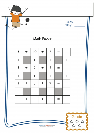 Addition Math Puzzle 5 Math Worksheets And Math Worksheets