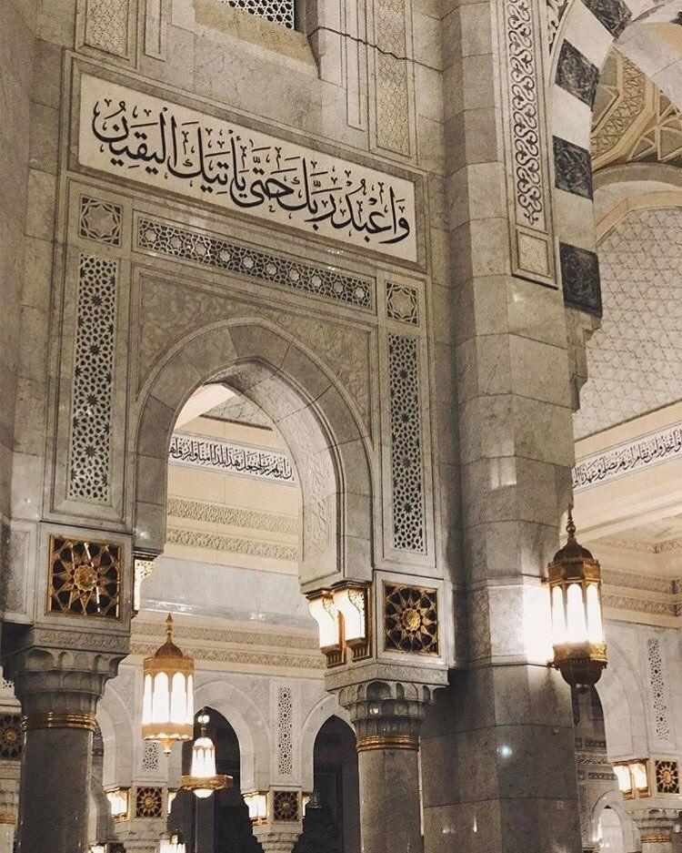 وأق م الص لاة طر في الن هار وز ل فا م ن الل يل إ ن الح س نات ي ذه بن الس ي ئ ات ذل ك ذ ك Arsitektur Masjid Fotografi Arsitektur Arsitektur Islamis