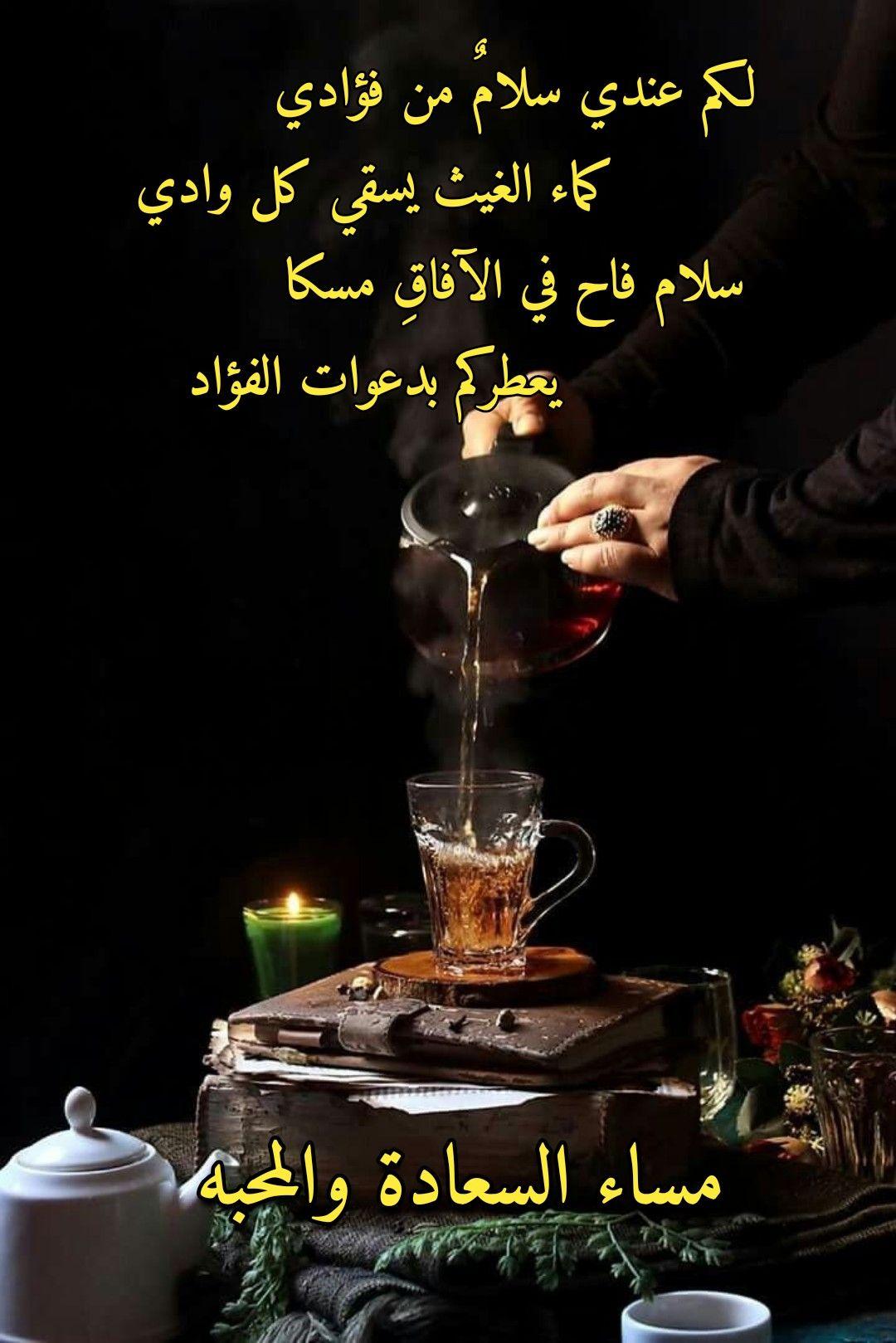 Pin By Mohammed Haji On Mdhaji Romantic Love Quotes Romantic Love Romantic