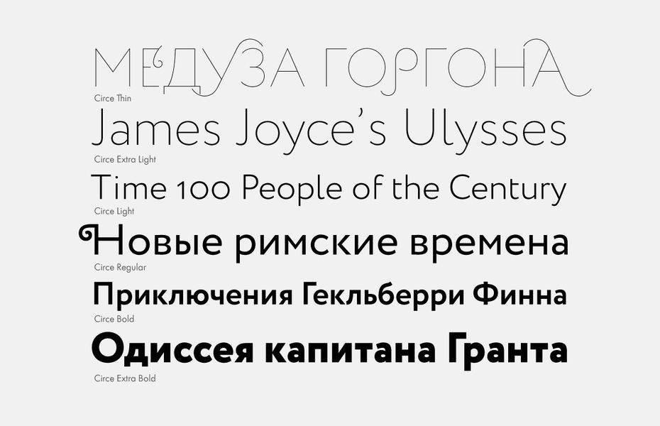 Circe typeface is a geometric sans-serif with some