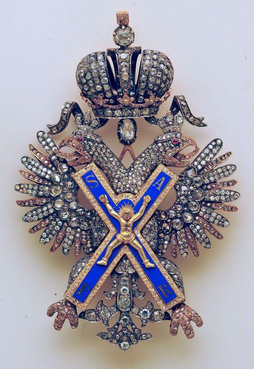 подобные фото андреевского наградного креста еще
