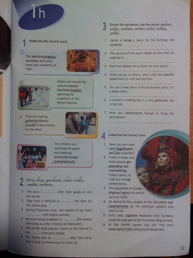 Кубышева сборник самостоятельные 6 класс петерсон онлайн