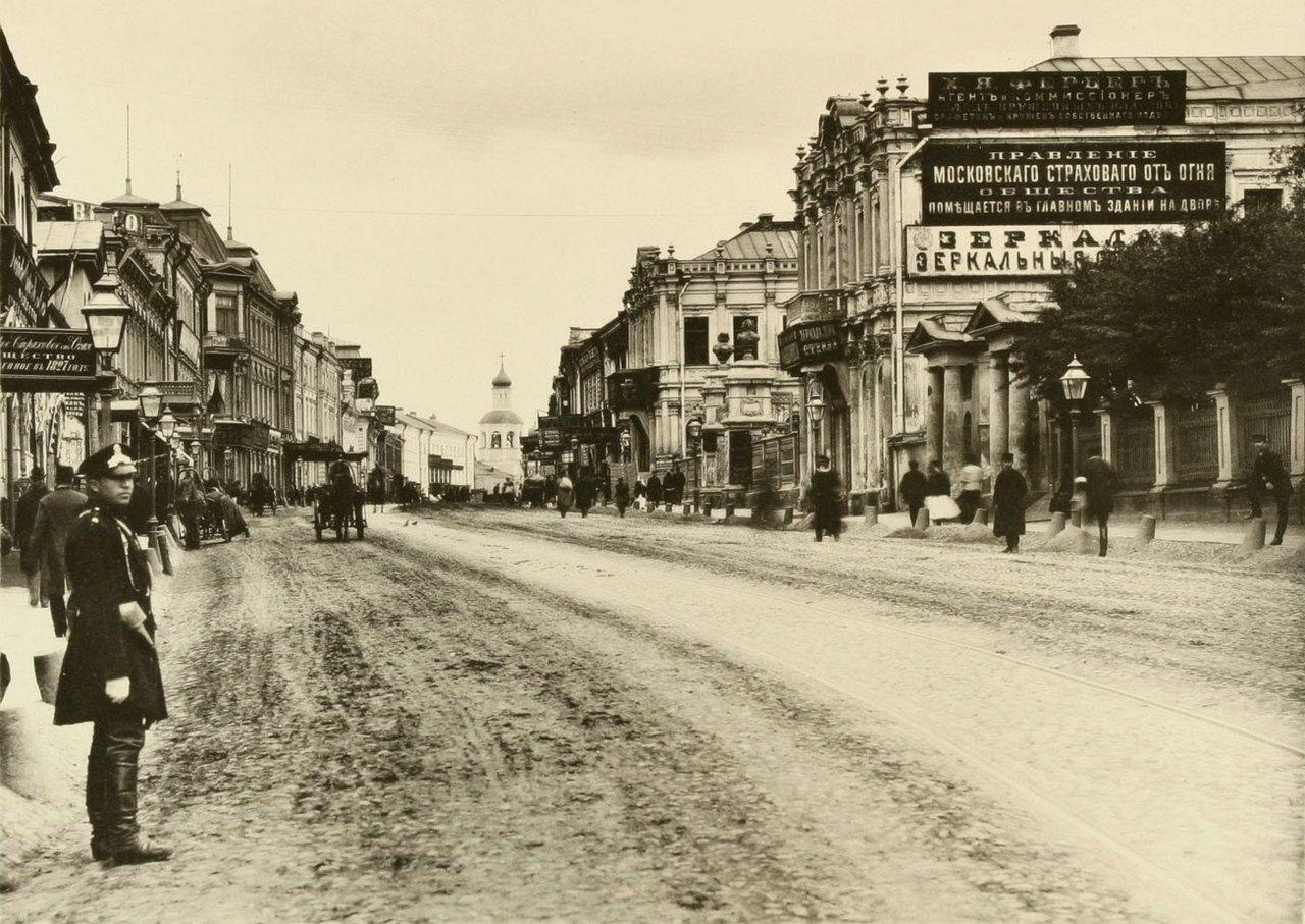 высокой старые фото улицы городская г москва смысл этого