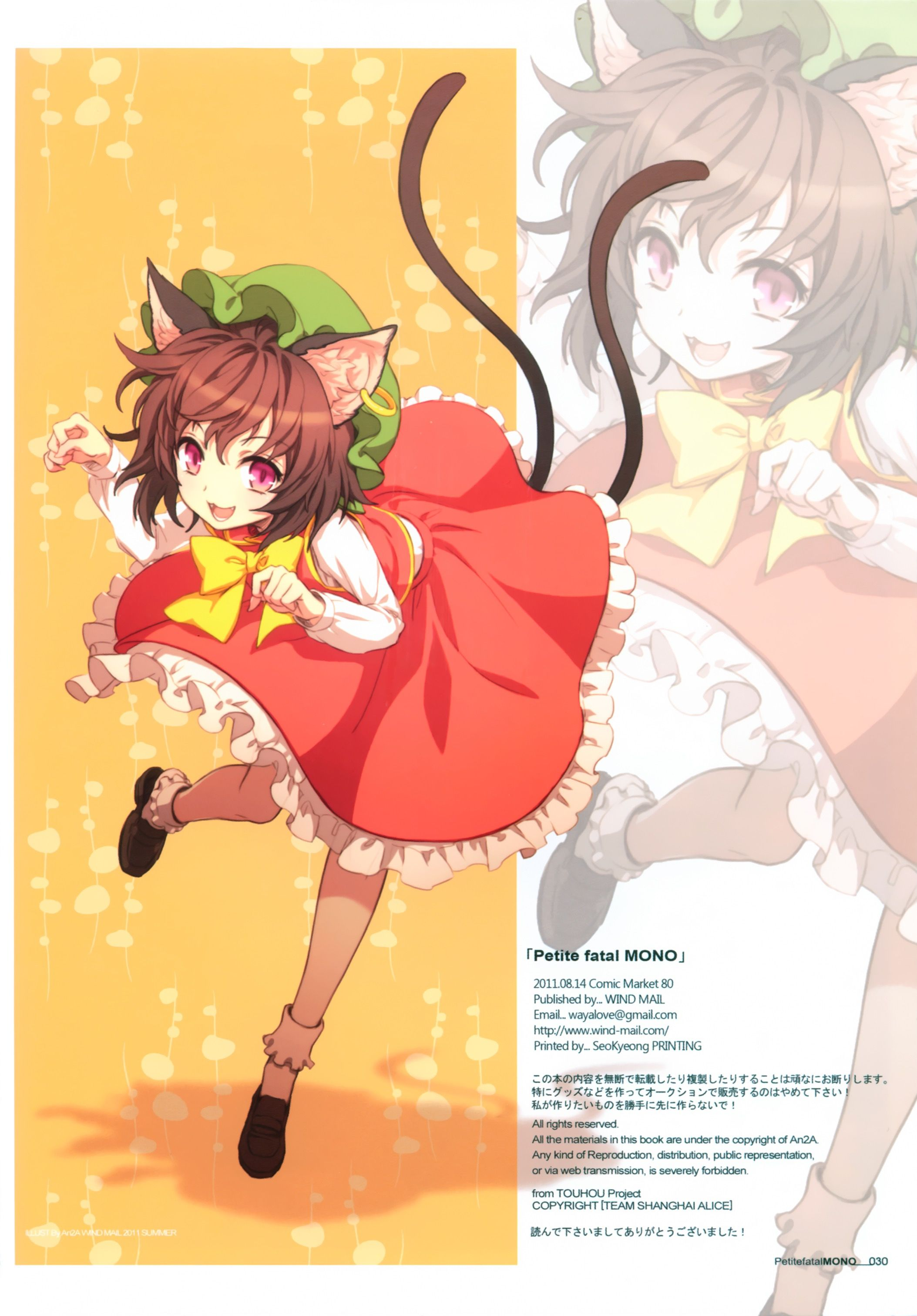 touhou part 32 8nqdef 東方 touhou anime anime images anime artwork