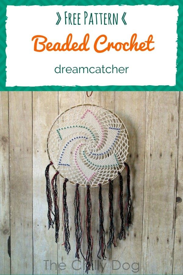 Crochet Pattern: Star Dreamcatcher #crochetmandalapattern