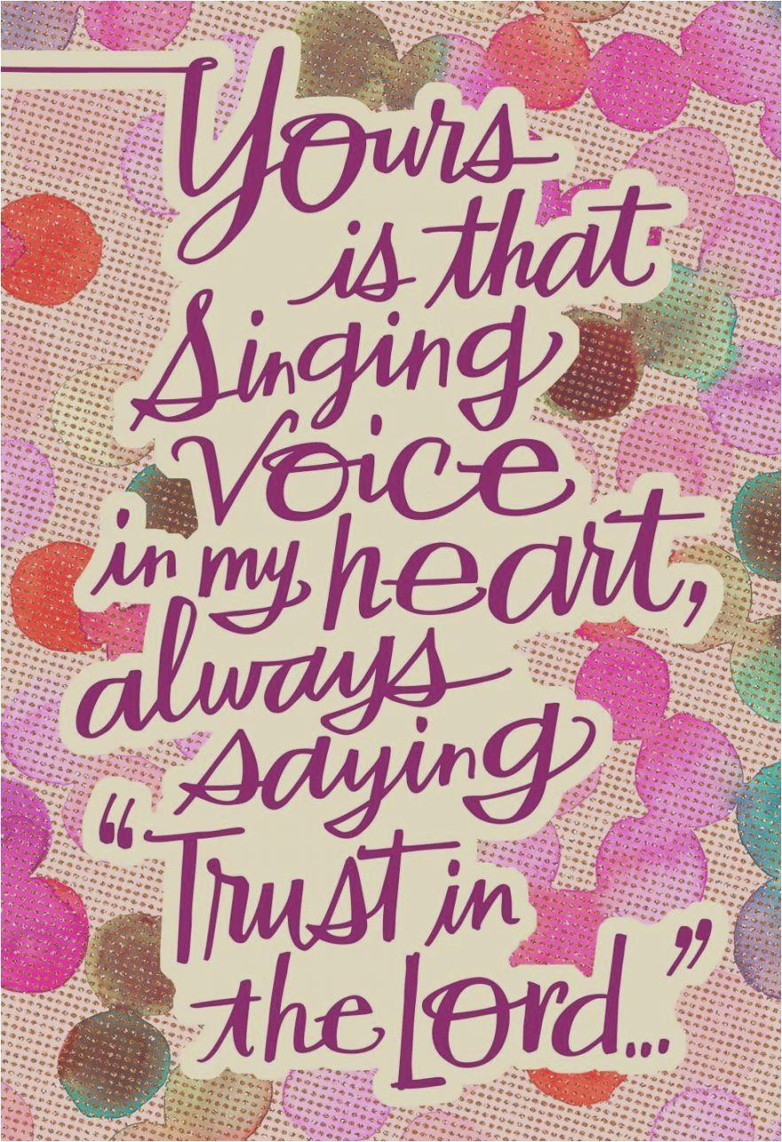 Print Invitations Online Singing Cards Hallmark Singing In My Heart