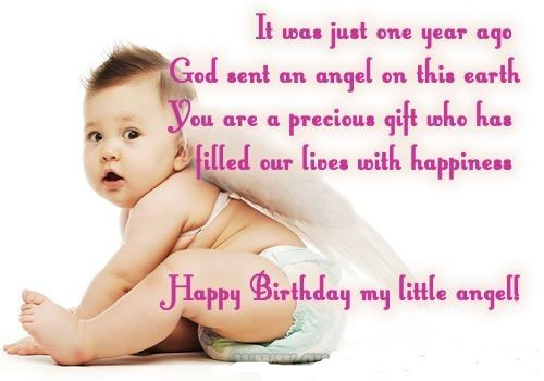 Pin By Shaheen Perwaz On Happy Birthday Images Birthday Wishes For Daughter First Birthday Quotes 1st Birthday Quotes