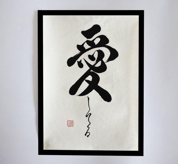 Love In Japanese Kanji Original Painting Kanji Japanese