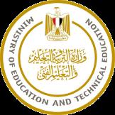 وزارة التربية والتعليم تسجيل استمارة التقدم للامتحان الإلكترونى للعام الدراسي 2020 2021 Ministry Of Education Education Scholastic