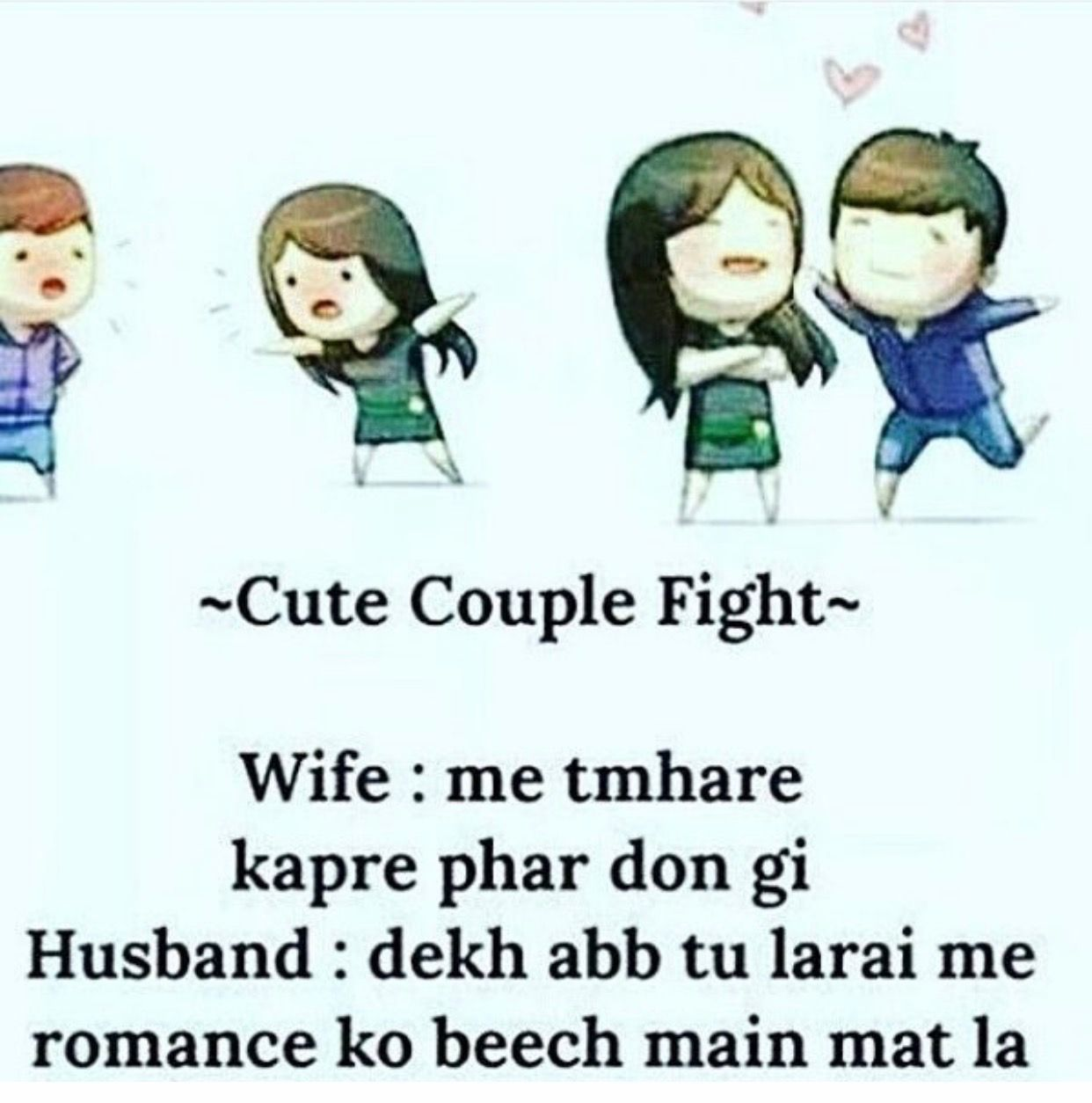 Funny Cartoon Love Images With Quotes Hindi Secondtofirst Com